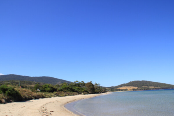 beaches-brunyislandvacations